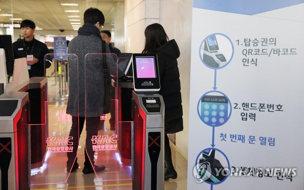 国内机场推生物识别登机服务