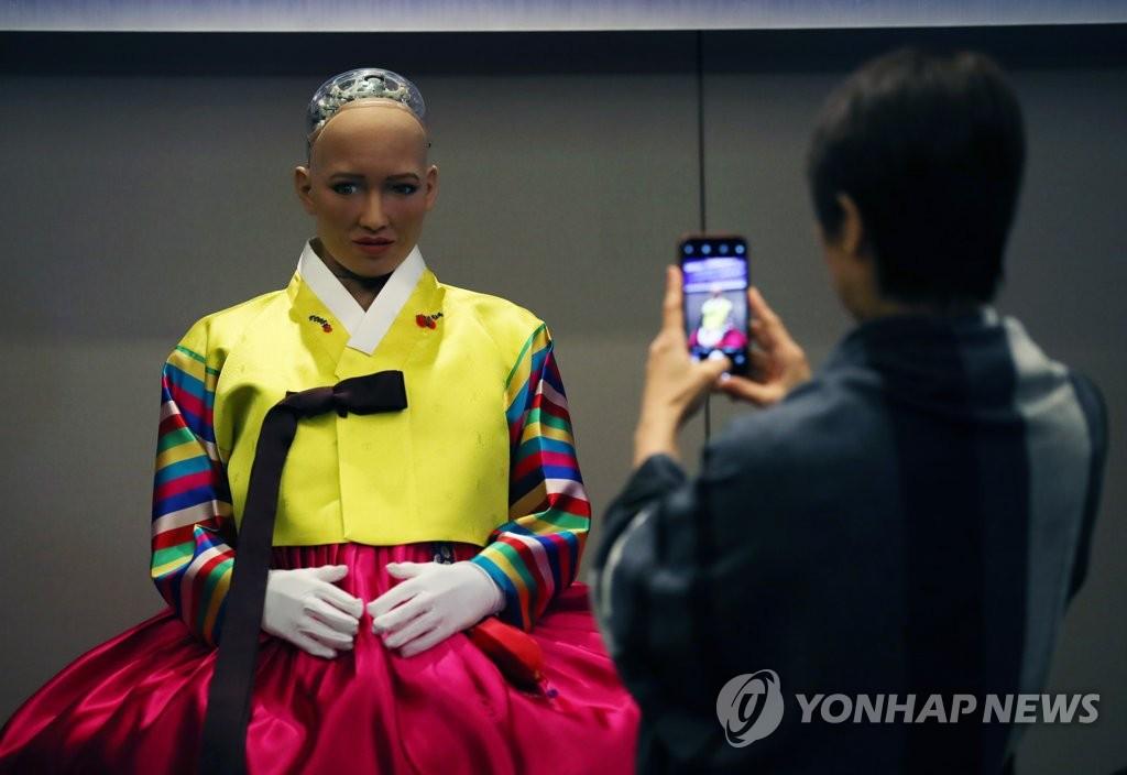 机器人索菲亚访韩