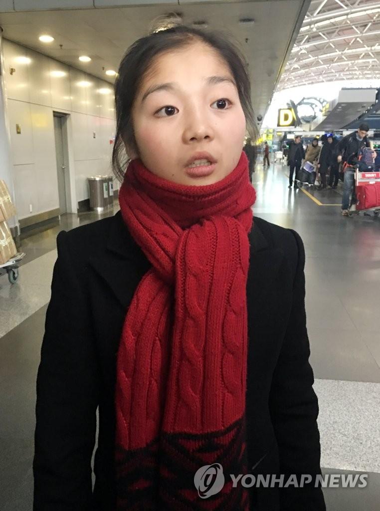 朝鲜花滑选手廉黛玉
