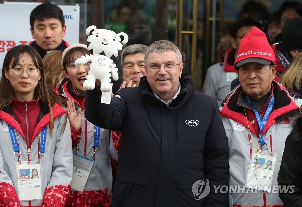 国际奥委会主席巴赫抵达平昌