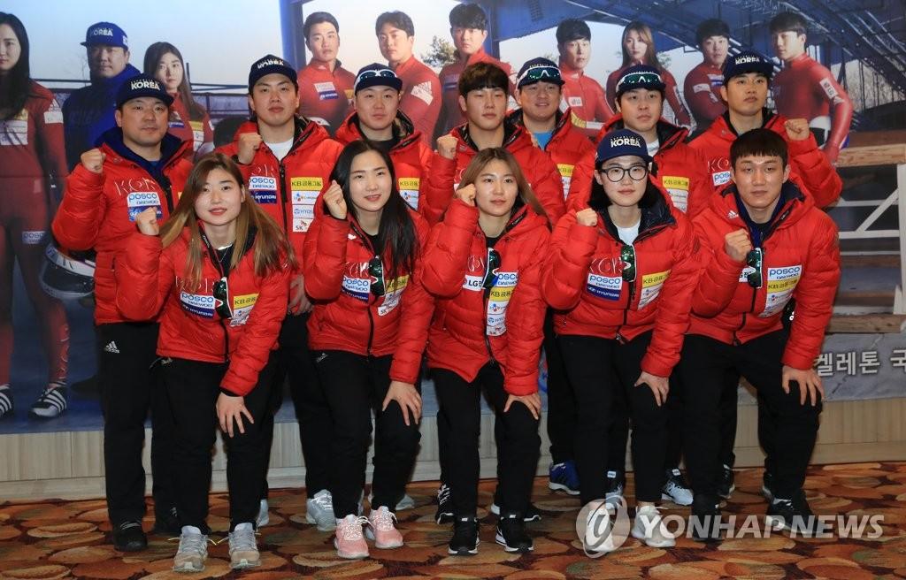 冬奥韩国雪车队举行媒体日活动