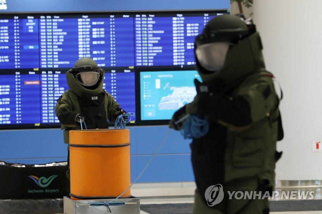 仁川机场实施反恐训练
