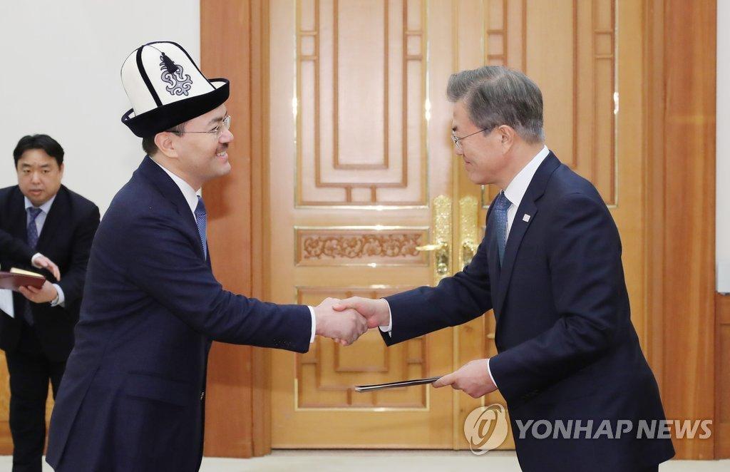 吉尔吉斯驻韩大使递交国书