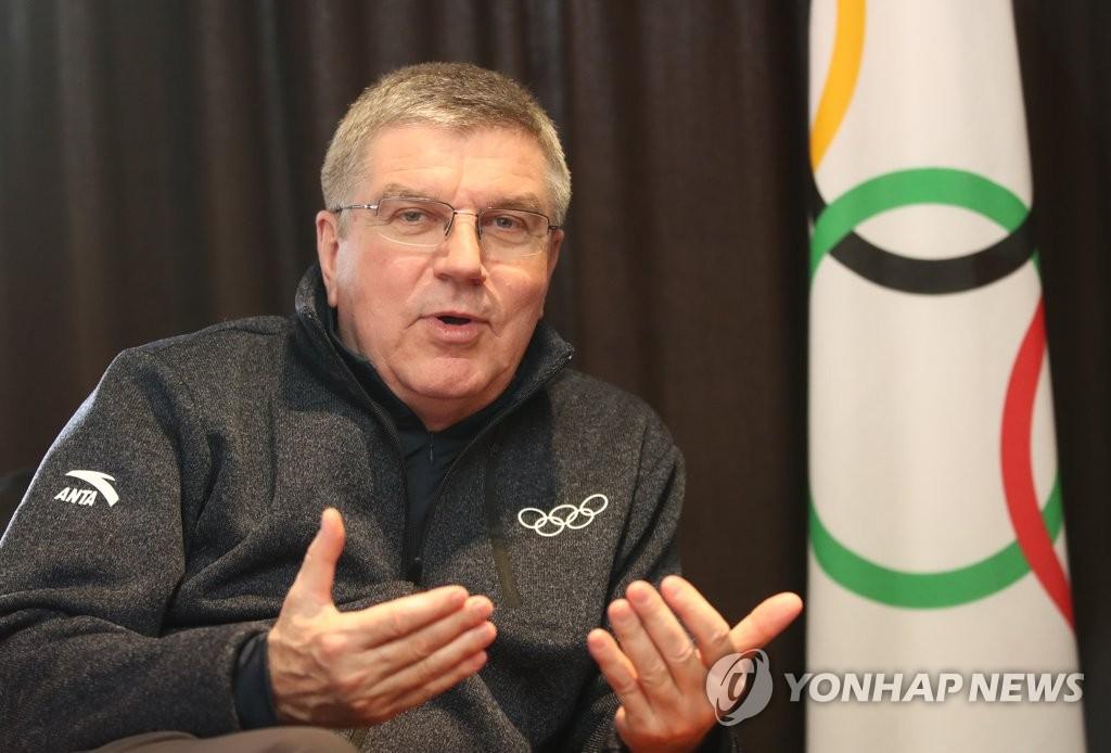 国际奥委会主席巴赫接受采访