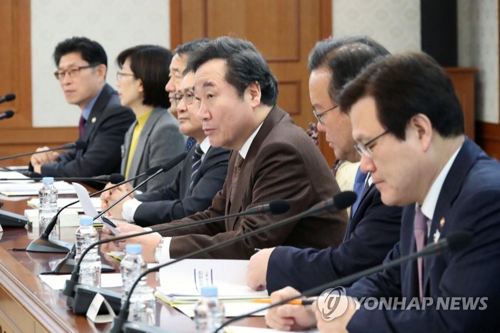韩国国政事务检查会议