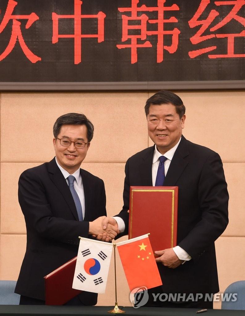 韩中经济掌门握手