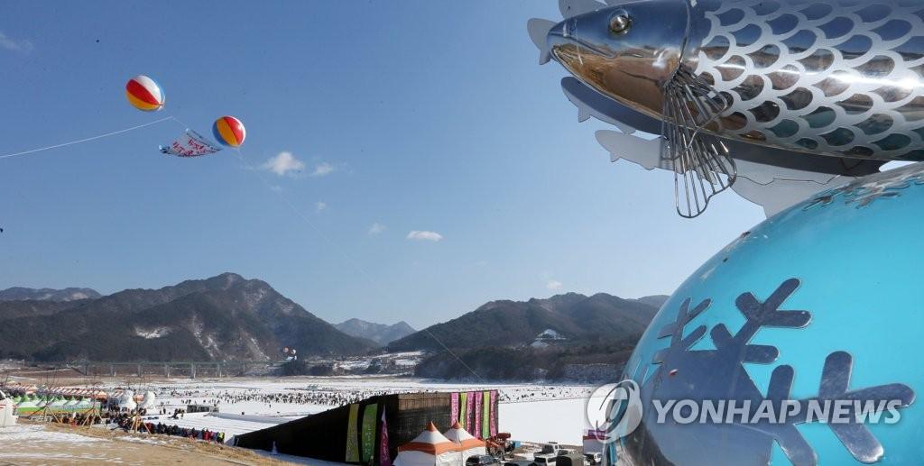 第19届麟蹄冰鱼节将于明年1月开幕