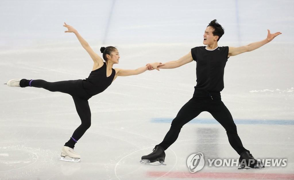 朝鲜双人花滑搭档备战冬奥