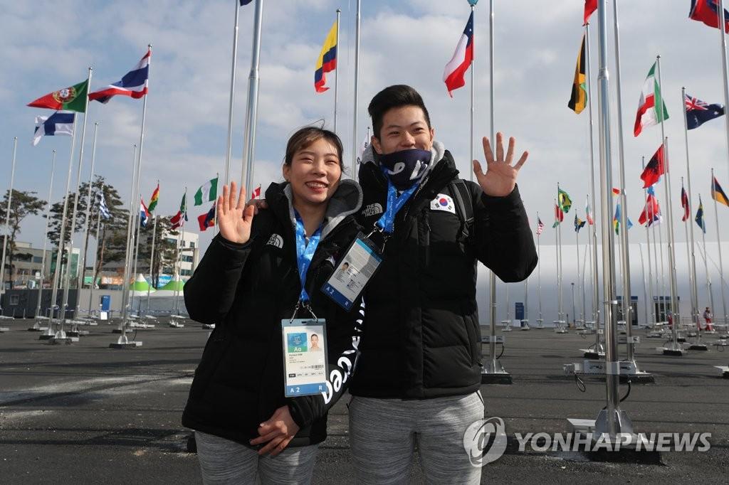 韩双人滑搭档入住江陵运动员村