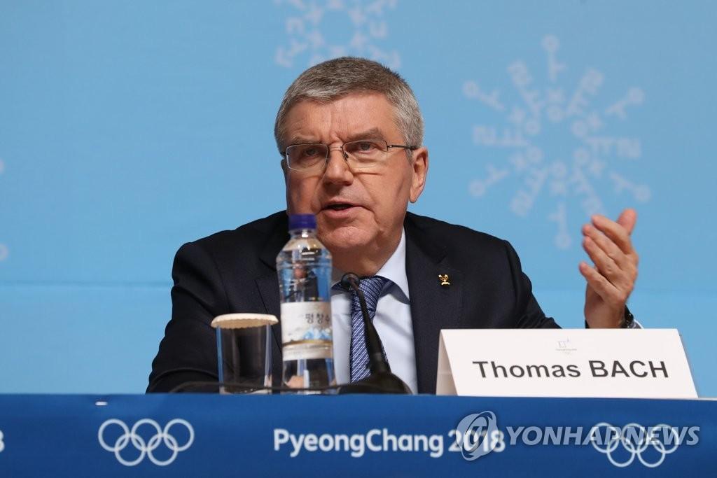 国际奥委会主席在平昌会见记者
