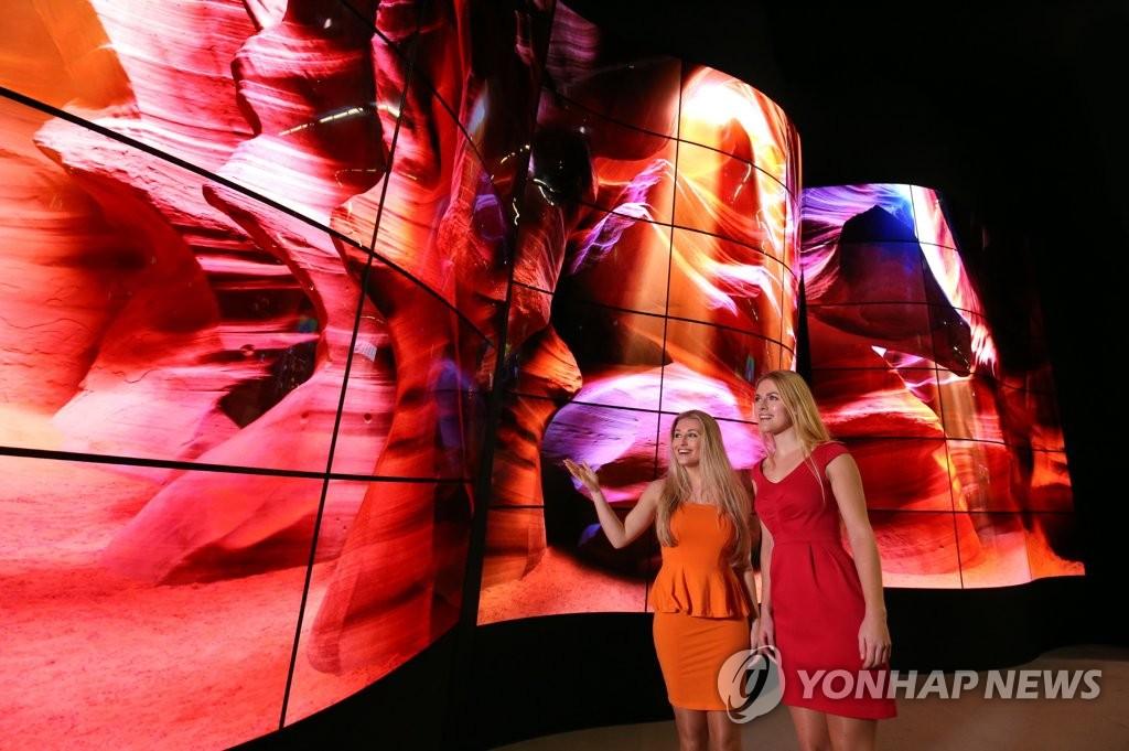 LG商用显示器亮相欧洲集成系统展