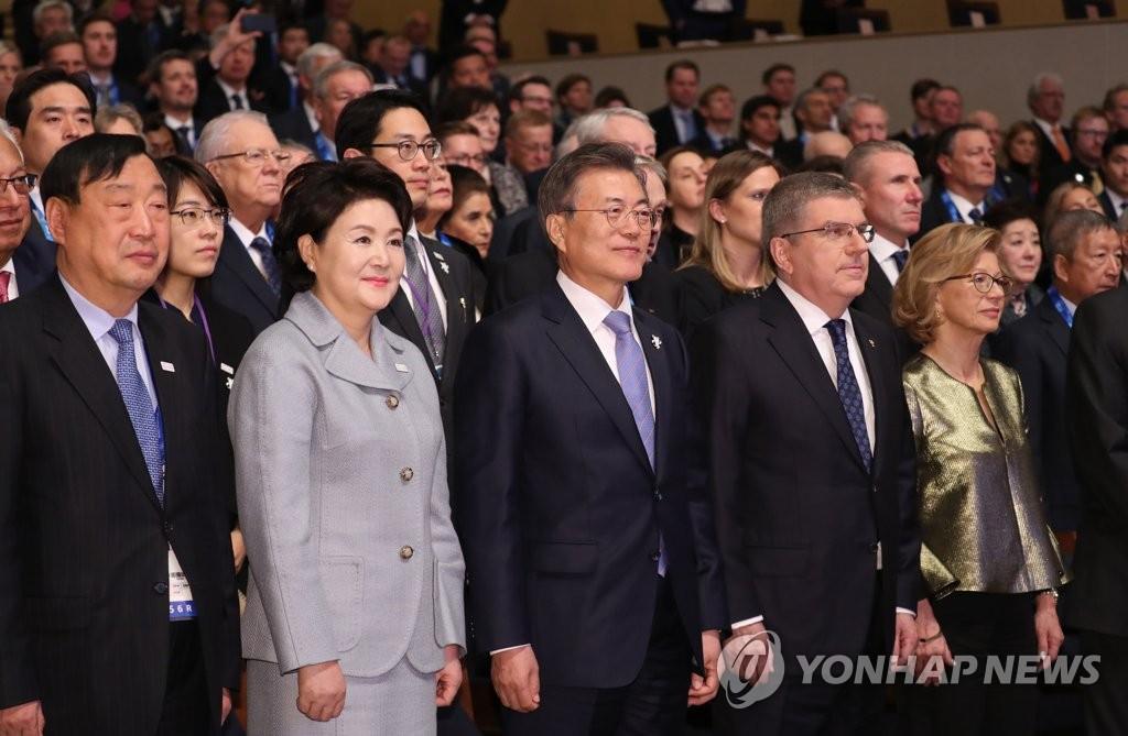 文在寅出席国际奥委会全会开幕式