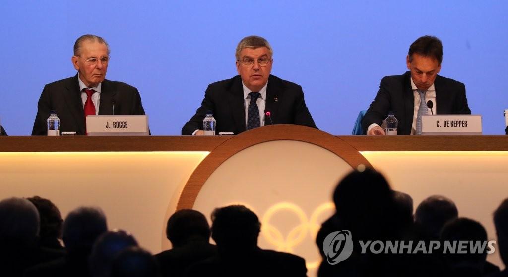 2月6日,在江原道平昌,巴赫(中)在IOC全会上发表讲话。(韩联社)