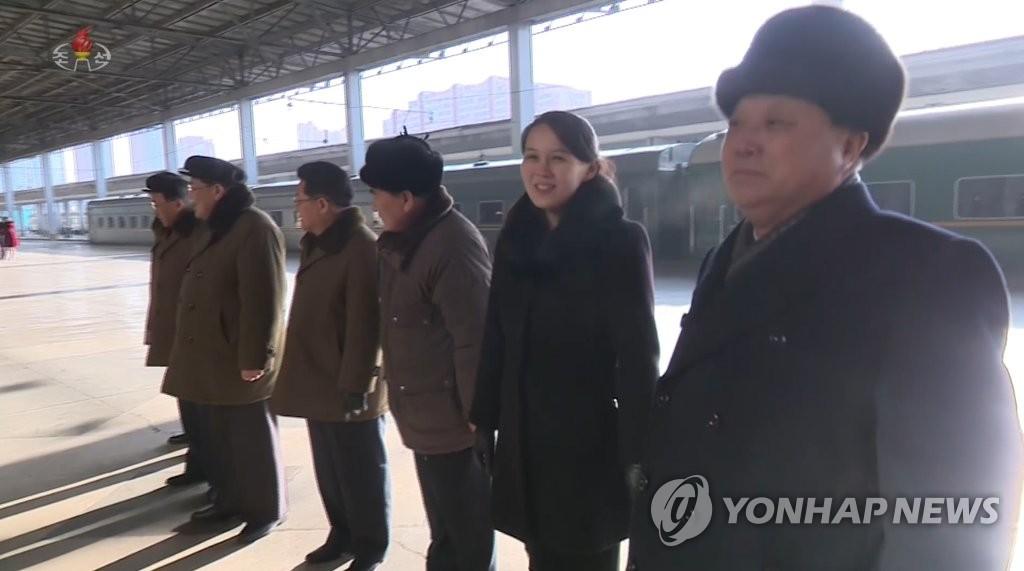 笑盈盈的朝鲜第一妹