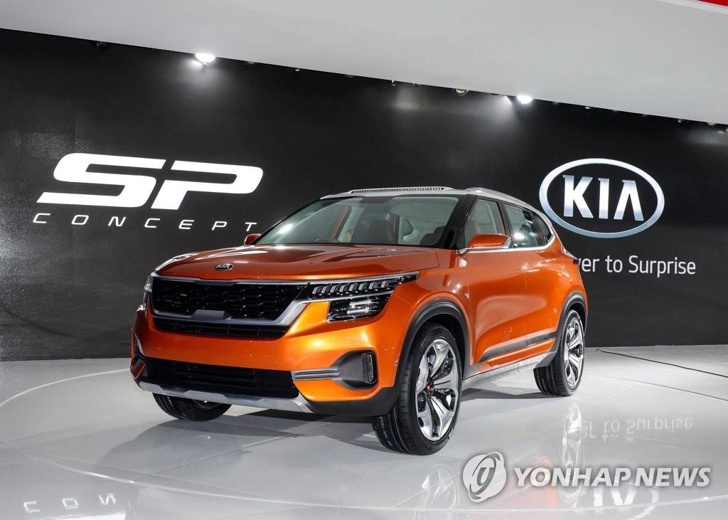 首尔国际车展阵容出炉 21个厂商154款参展
