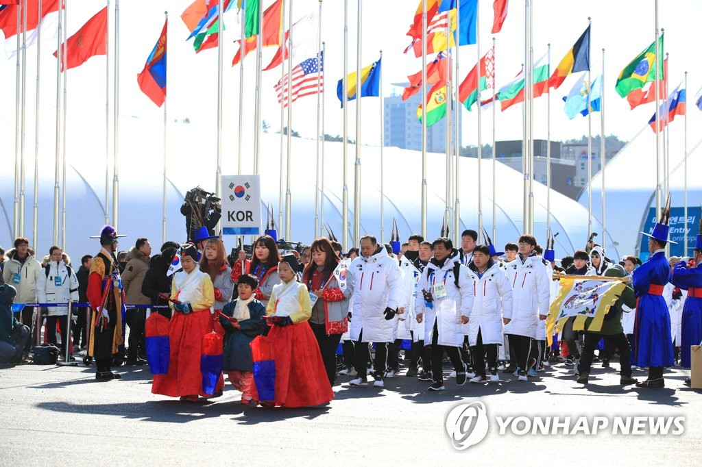 资料图片:2月7日上午,在江原道江陵运动员村,韩国体育代表团举行入村仪式。(韩联社)
