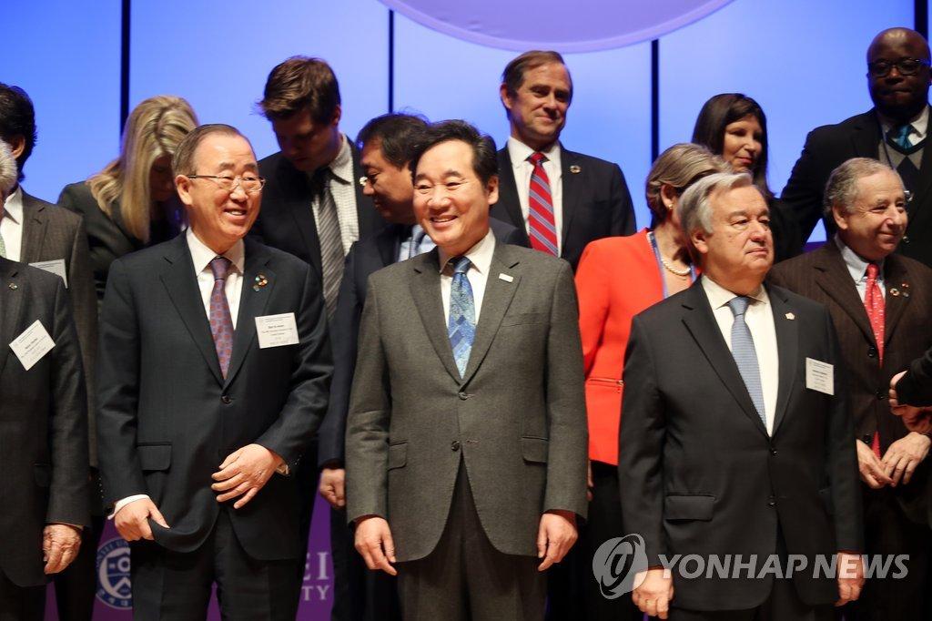 韩总理出席全球可持续发展论坛