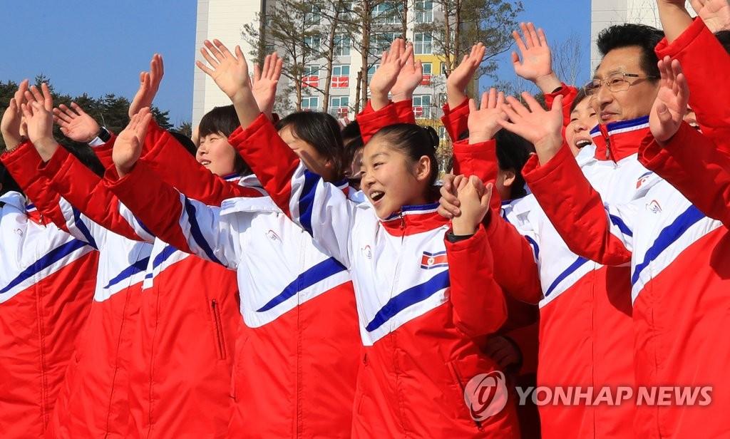 朝鲜代表队举行入村仪式