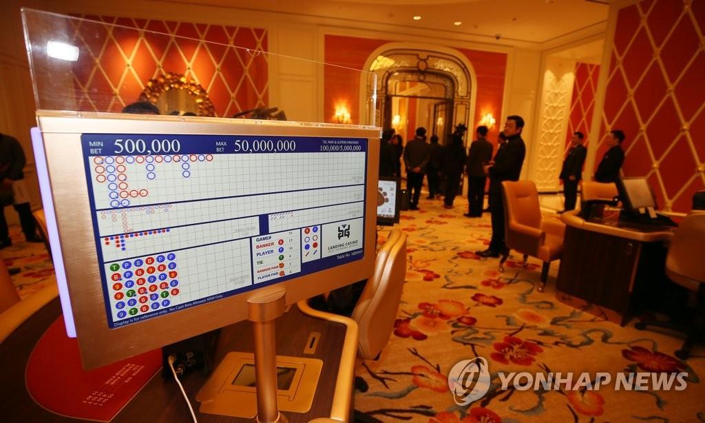 韩警方又发现疑似蓝鼎娱乐场遗失款项