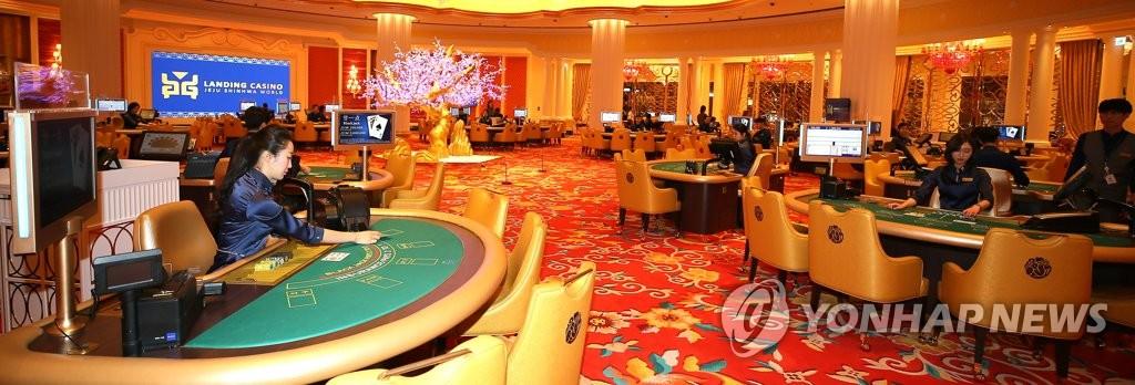 资料图片:位于济州神话世界的蓝鼎娱乐场 韩联社