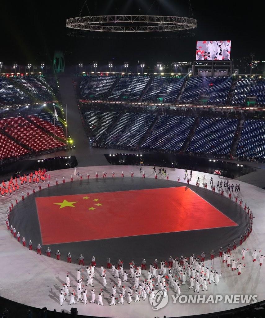 平昌冬奥开幕式中国代表团入场