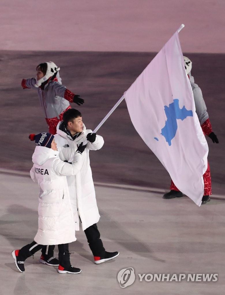 韩朝共同入场