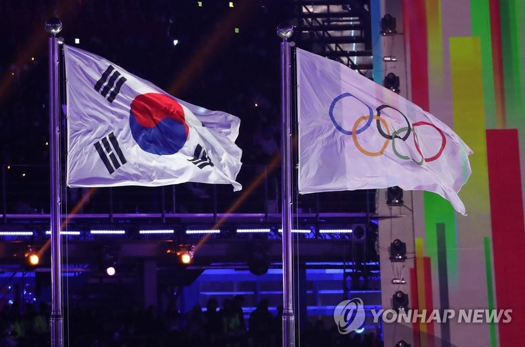 奥林匹克五环旗在韩飘扬