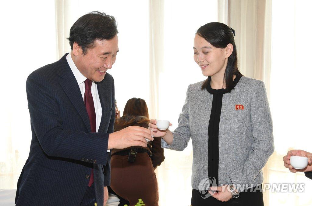 韩总理和金与正干杯