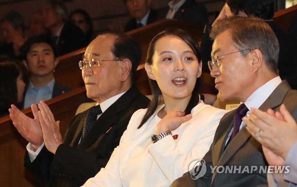 2月11日下午,在首尔国立中央剧场,文在寅(右)正在听取金与正关于演出的介绍。(韩联社)