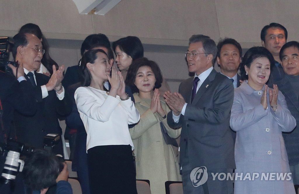 2月11日下午,在首尔国立中央剧场,文在寅与朝鲜冬奥高官团一同观看三池渊管弦乐团演出。左起依次为金永南、金与正、文在寅和金正淑女士。(韩联社)