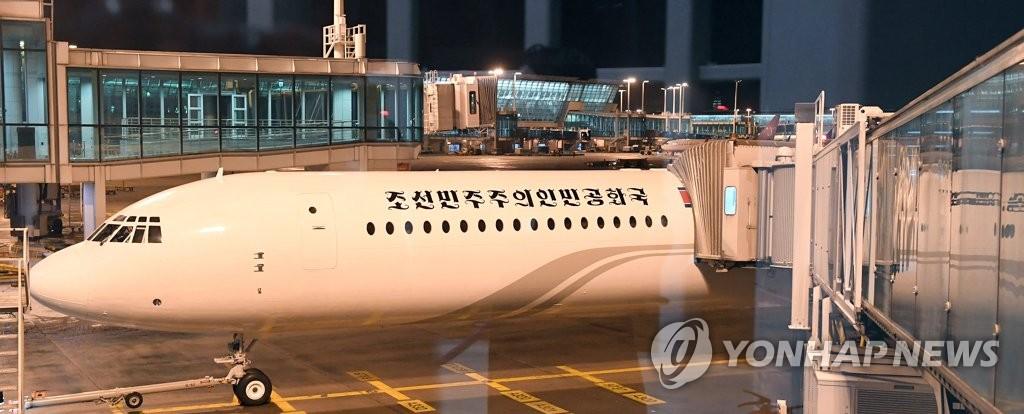 接回访韩高官团的朝鲜专机