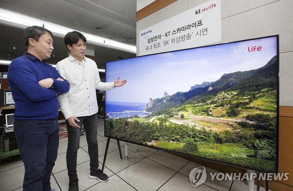 삼성전자-KT스카이라이프, '위성 8K UHD 방송' 시연 성공