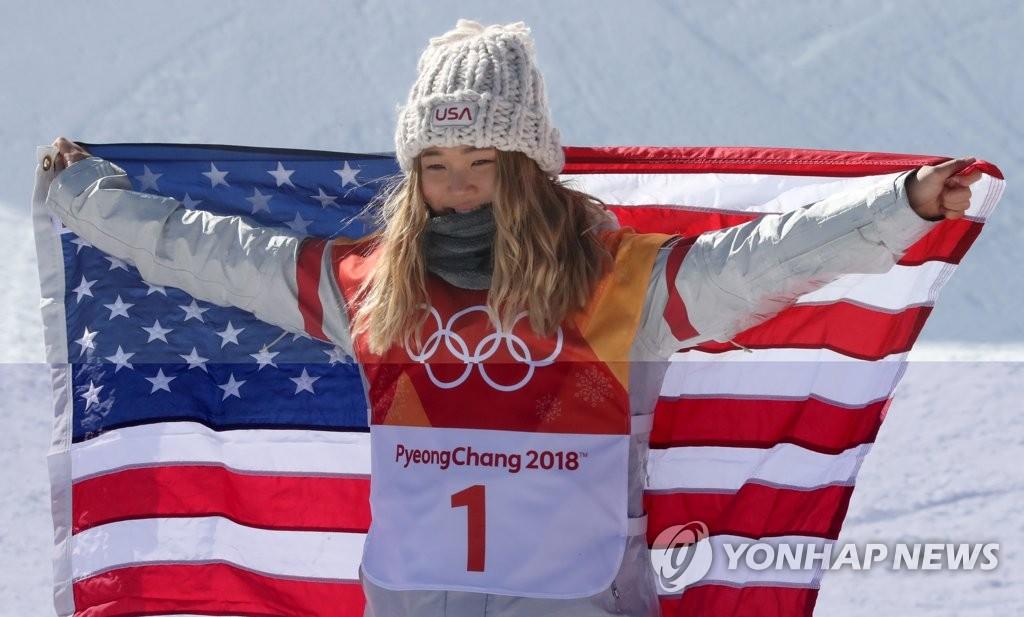 韩裔美国选手克洛伊·金摘金