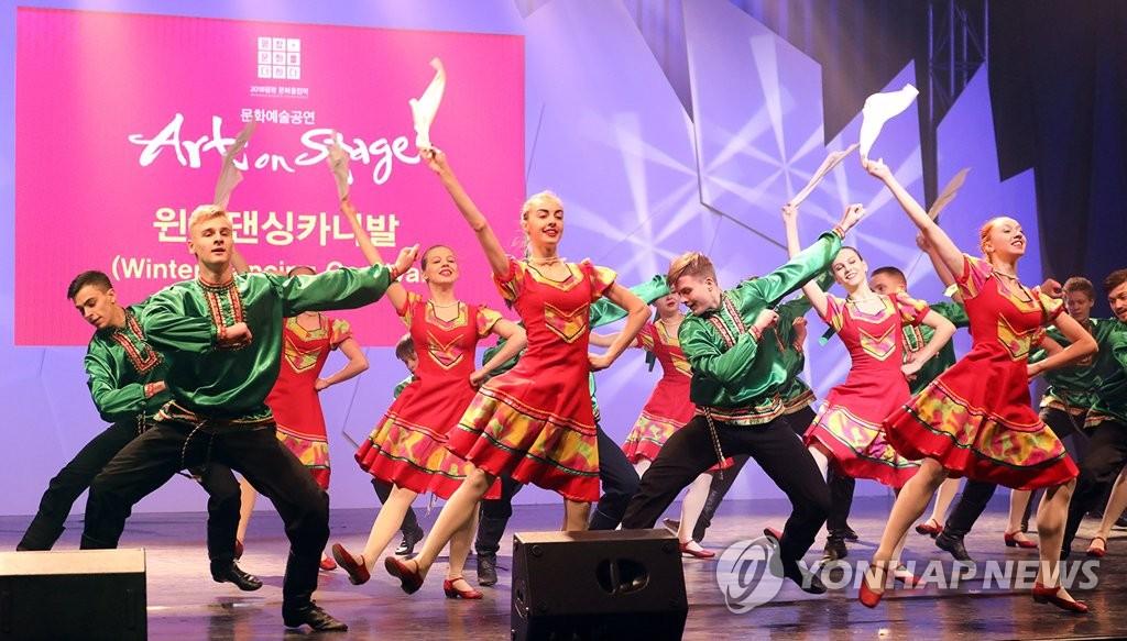 资料图片:2月14日下午,在平昌文化艺术表演场,来自俄罗斯的表演团献上精彩表演。(韩联社/平昌郡政府提供)