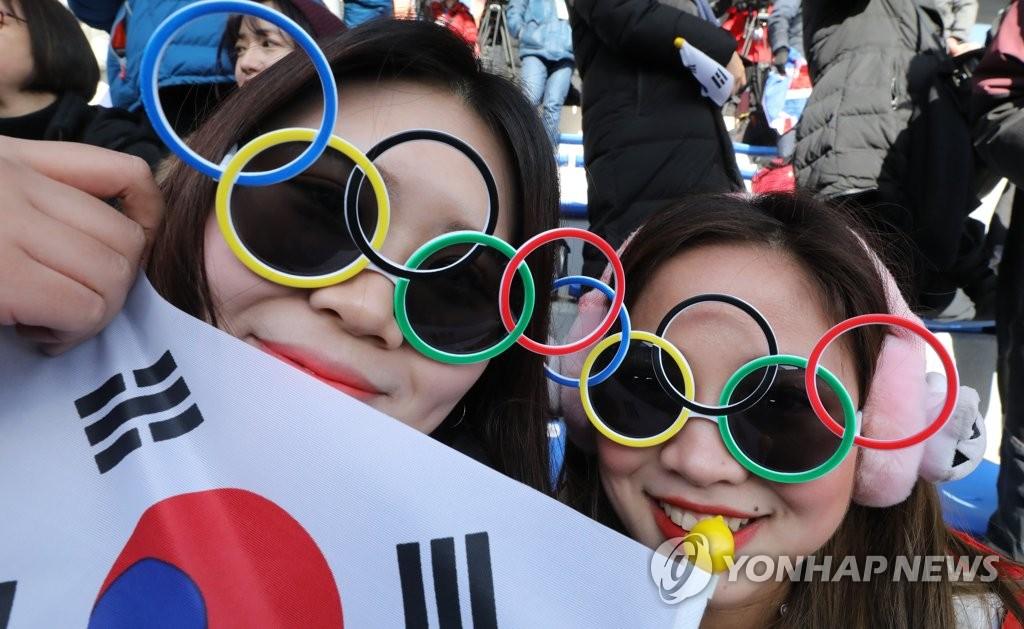 韩国观众为尹诚彬加油