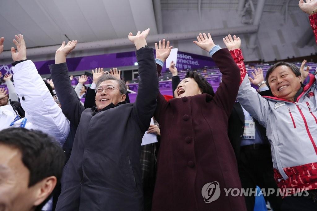 文在寅为韩国健儿摘金举手欢呼