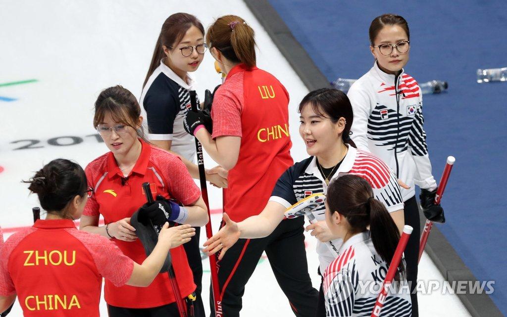 冬奥女子冰壶循环赛韩国12-5战胜中国