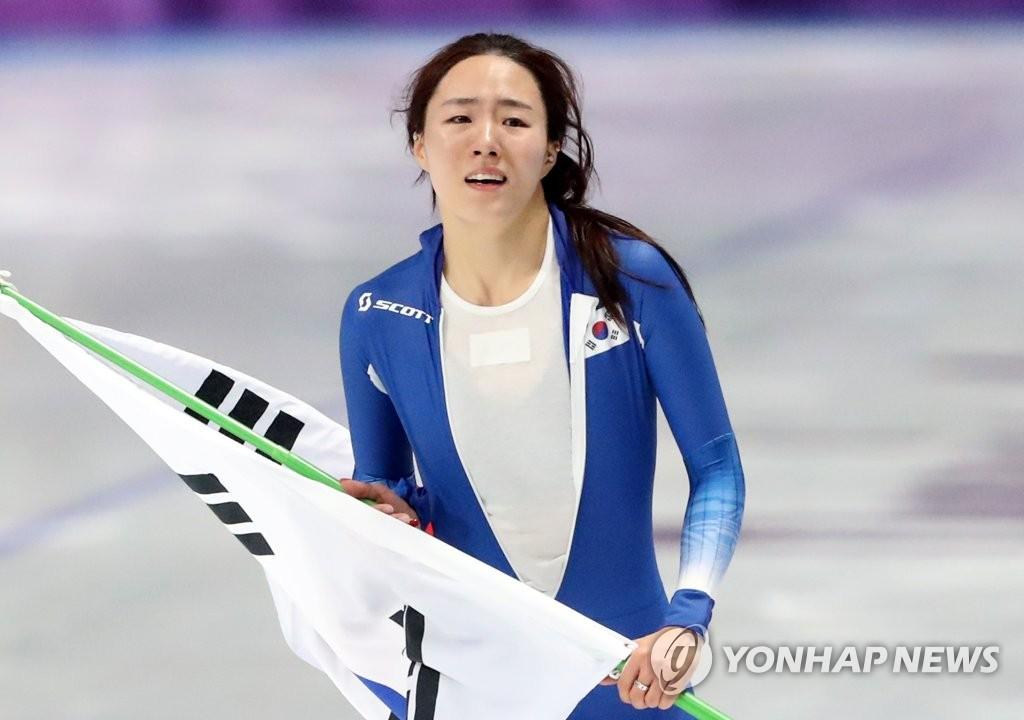 韩速滑名将李相花宣布将退役