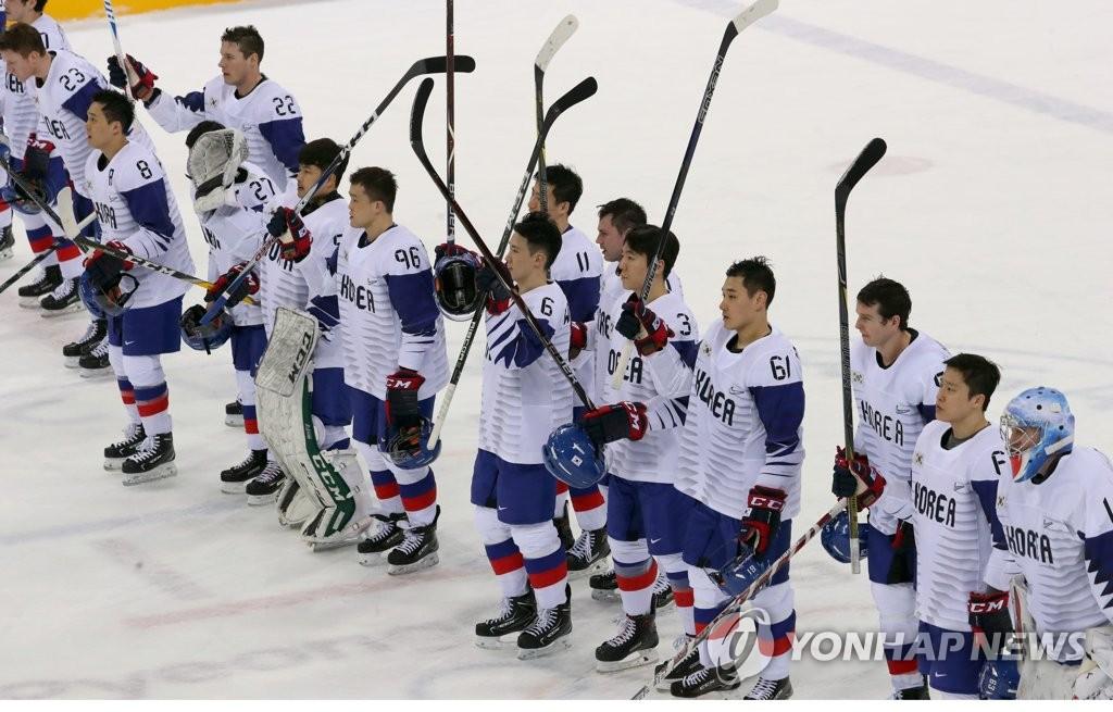 韩国男子冰球队抱憾退场