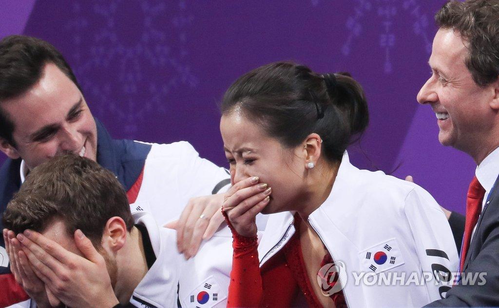 闵有拉和亚历山大感动落泪