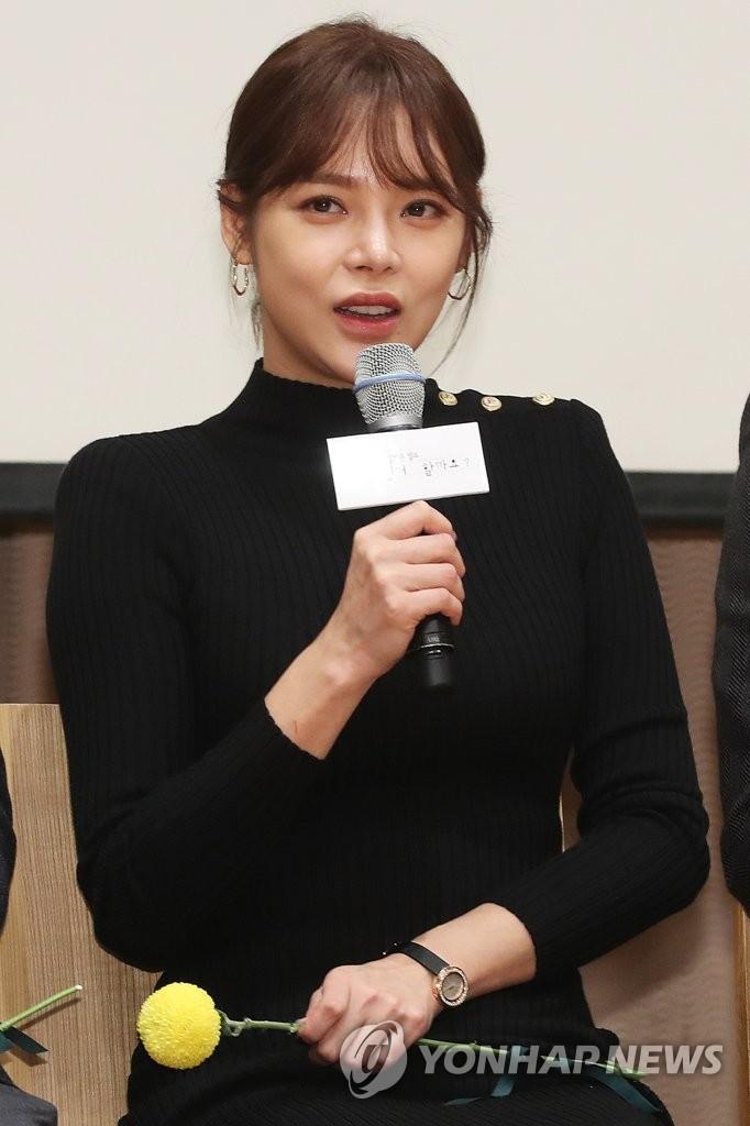演员朴诗妍