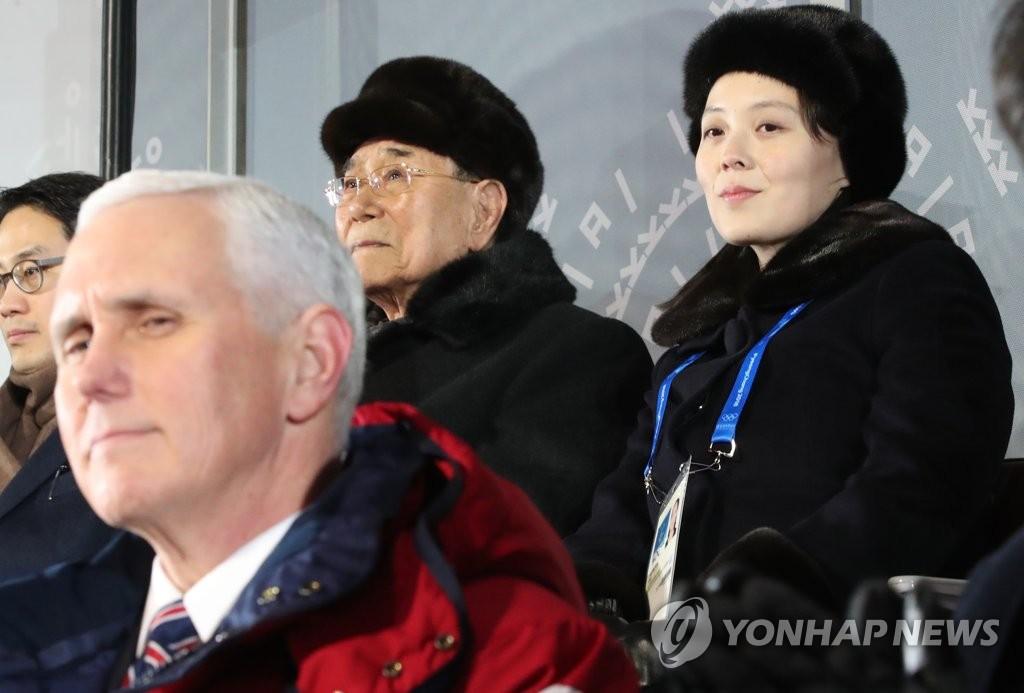 资料图片:2月9日,在江原道平昌奥林匹克体育场,朝鲜劳动党中央委员会第一副部长金与正(后排右一)、金永南(后排右二)和彭斯(前排)观看2018平昌冬奥会开幕式。(韩联社)