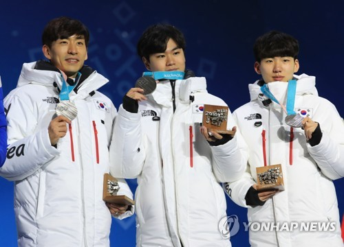 韩获冬奥速滑男团追逐银牌