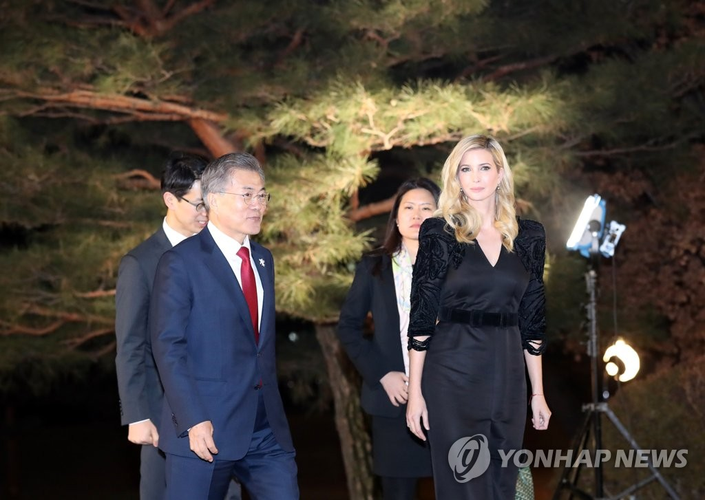 美第一女儿赴韩国宴