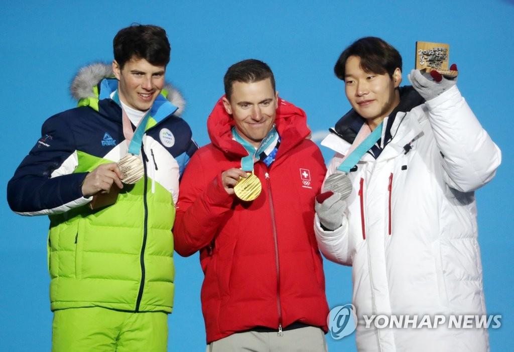 冬奥单板滑雪颁奖礼