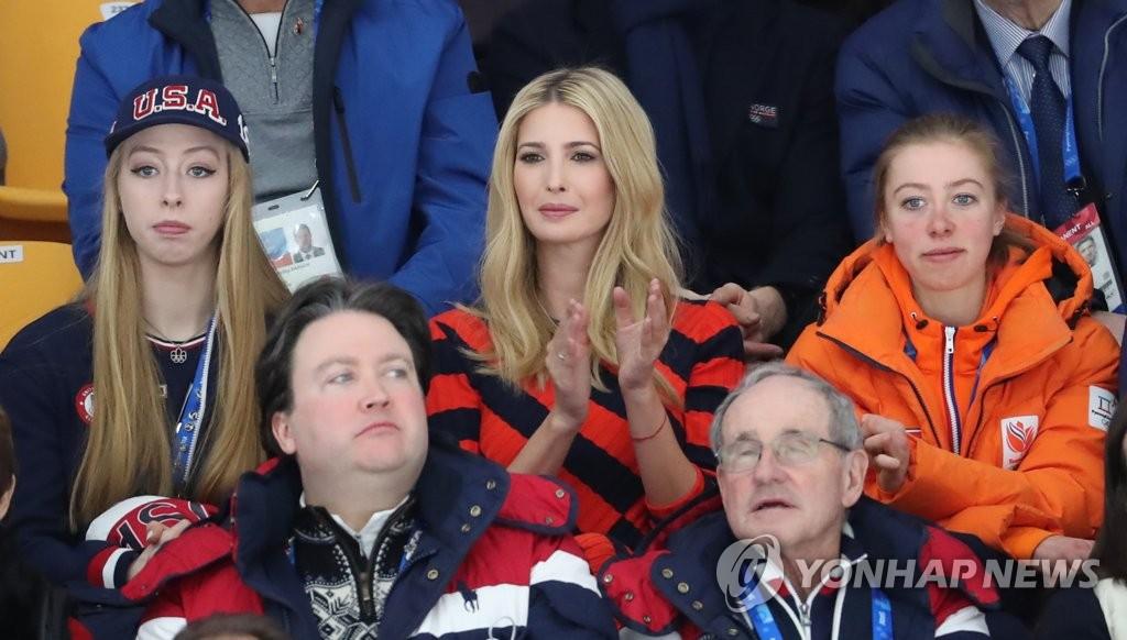伊万卡观看速滑比赛