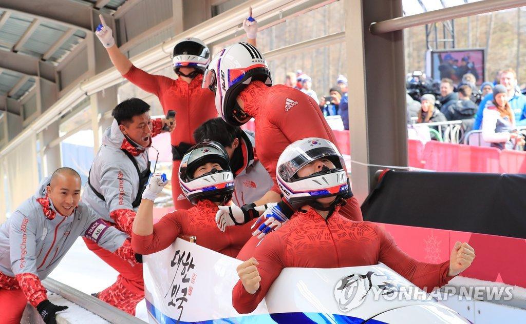 2月25日,在平昌奥林匹克滑行中心,韩国男子雪车队在四人座项目中夺得银牌后欢呼庆祝。(韩联社)