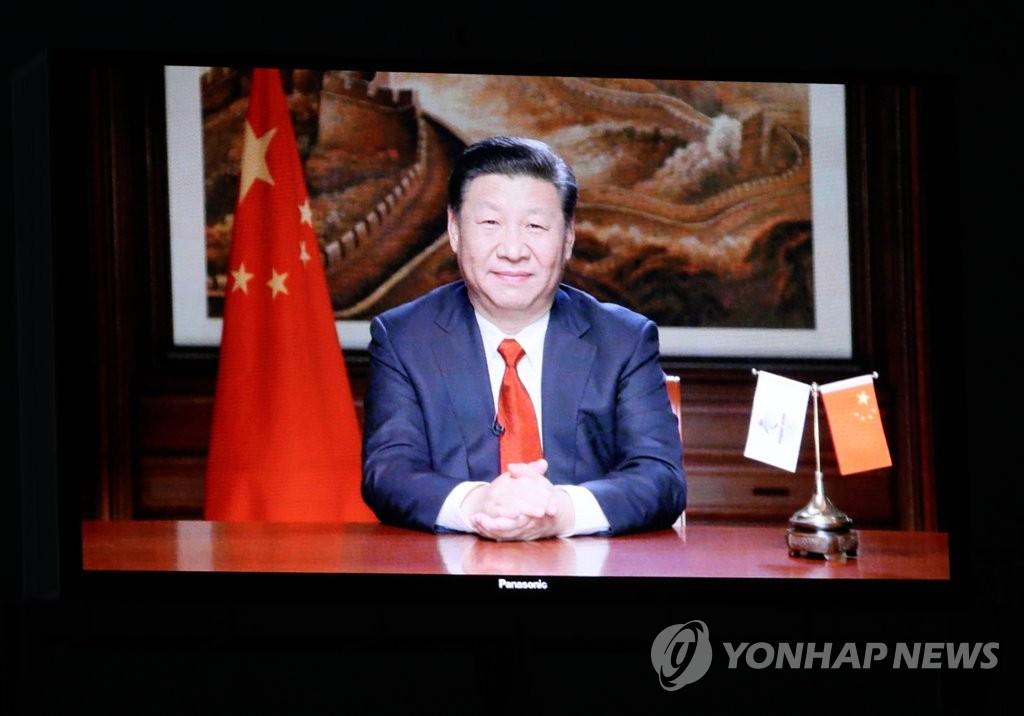 习近平邀请世界2022相约北京