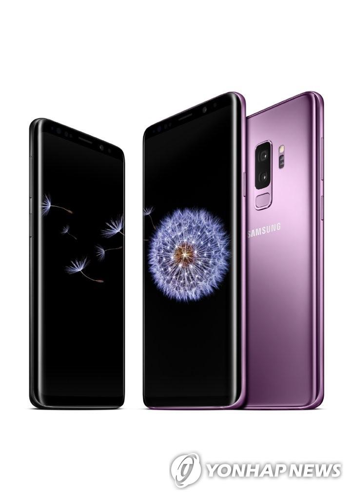 三星电子S9系列手机(韩联社/三星电子提供)