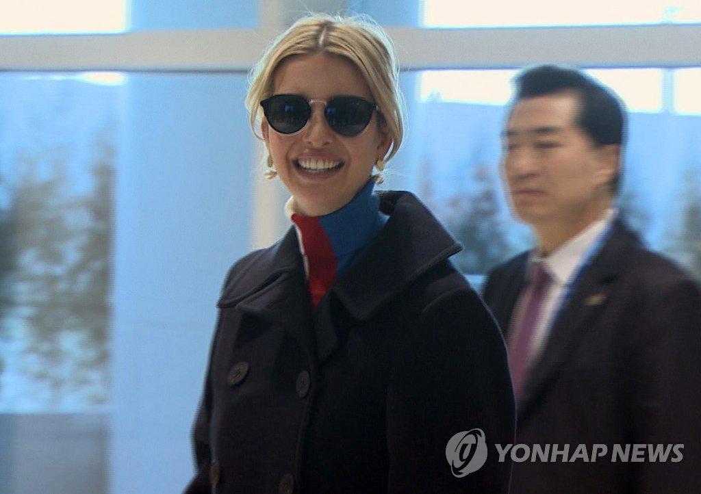 伊万卡结束访韩之旅